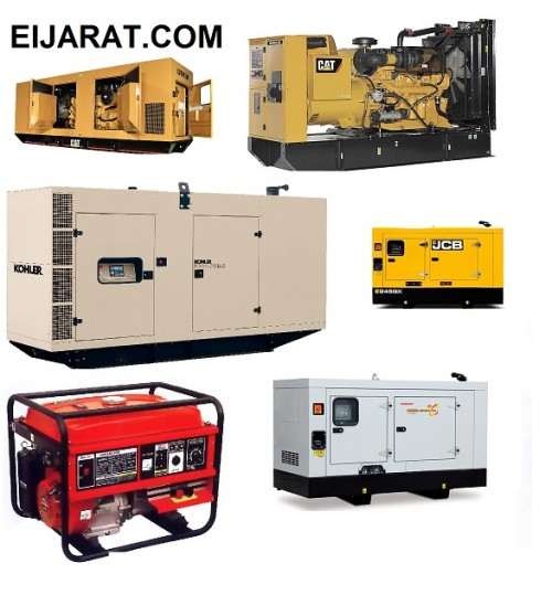 Sell all Types of Generators,Used AS New,Best Prices over the world,Mob 0543021937