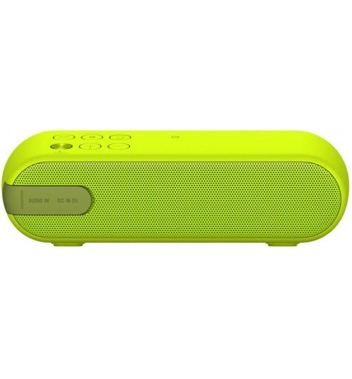 Sony Portable Bluetooth Speaker model SRSXB2/G Light Green