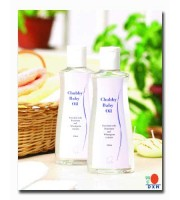 Baby Chubby Oil,saudi dxn,Soft, Smooth, Tender Skin at all ages,mob 0568316841