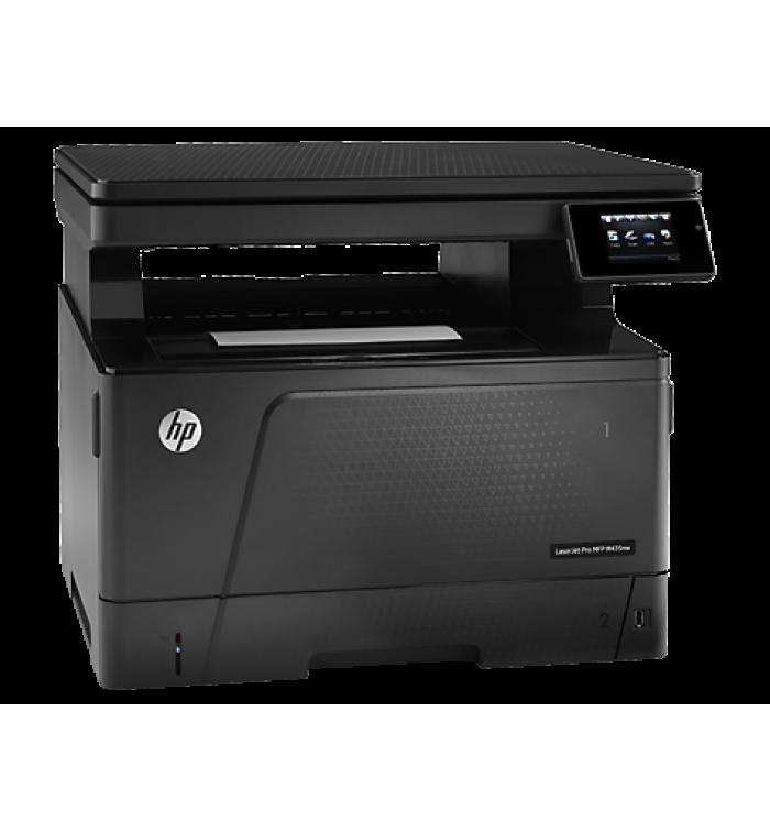 Office laser multifunction printers hp laserjet pro m435nw for Best home office multifunction laser printer