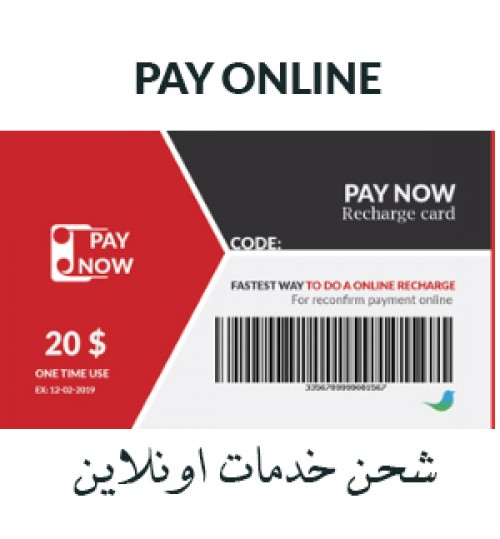Online Recharge Card
