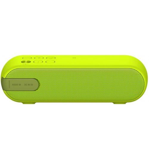 Sony Portable Bluetooth Speaker model SRSXB2/G Light Green